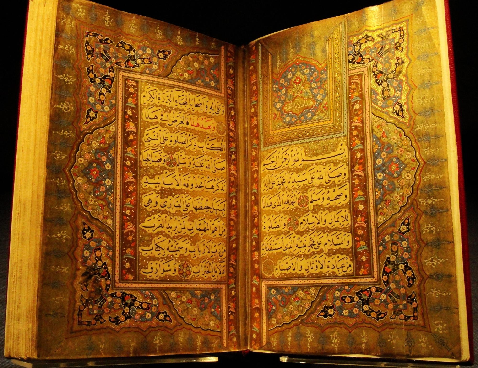 CBL_Quran