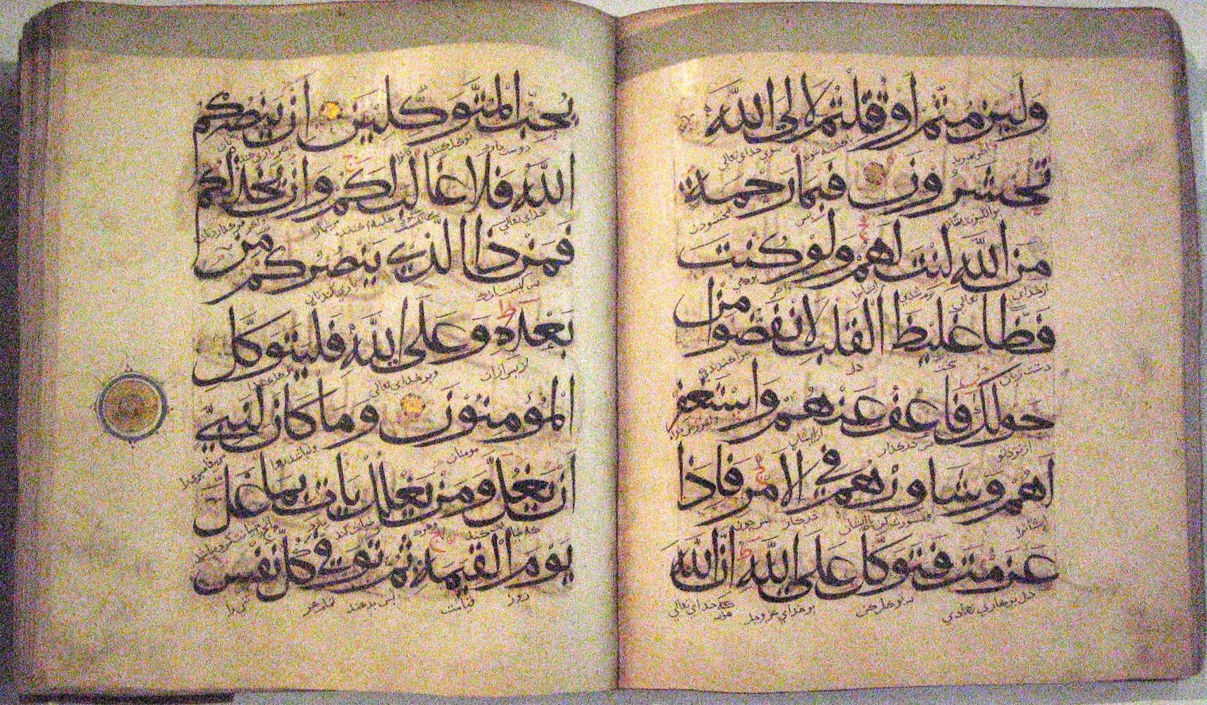 Thr_muze_art_islam_20