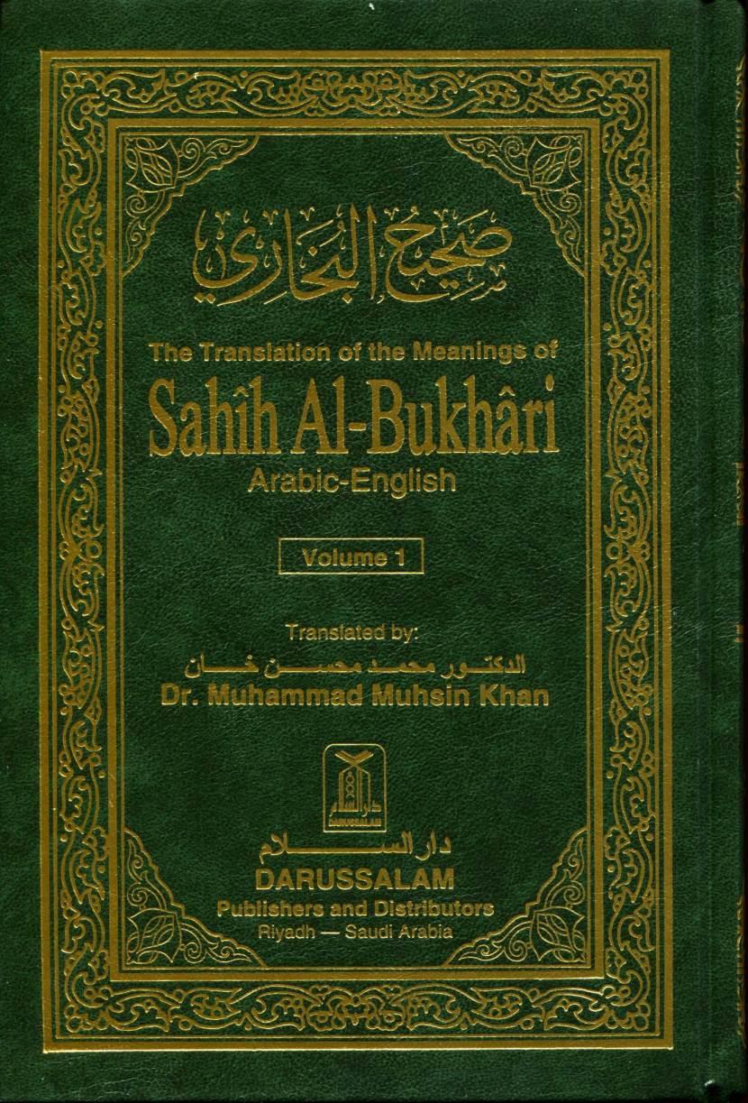L'histoire des hadiths