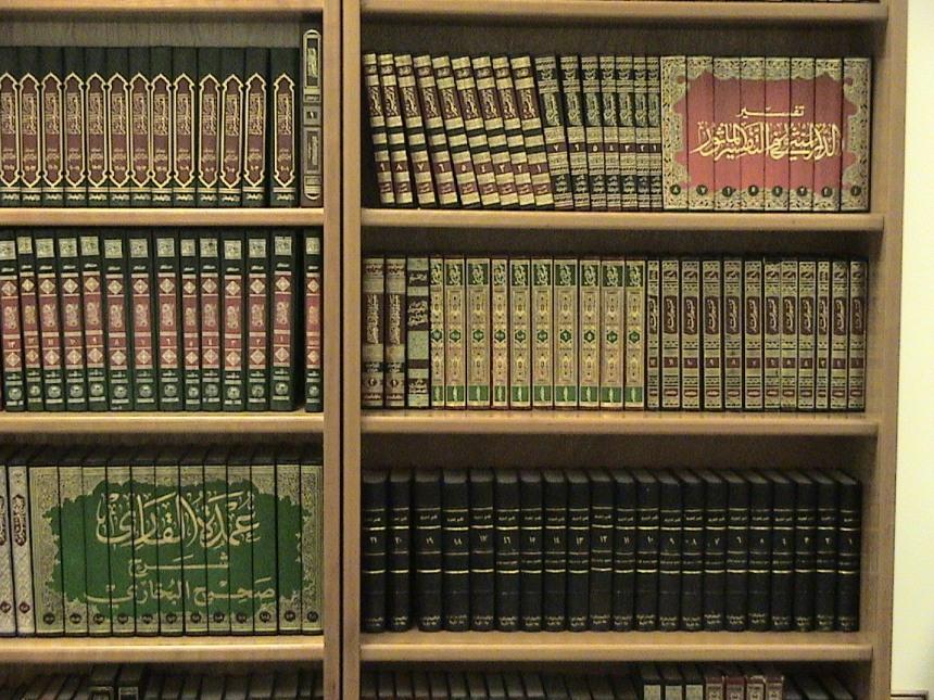 a41e2-islamicbooks