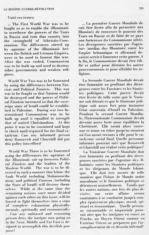 coplom fausse lettre albert pike 15 août 1871 français fake letter Albert Pike 15 August 1871