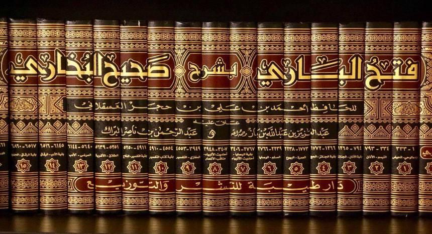 Fathul_Bari_bisyarhi_Shahih_al-Bukhari_Imam_Khairul_Annas.JPG