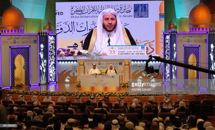 Aziz Farhan Al Anzi, a Sunni Islamic scholar from Saudi Arabia, speaks during the Dubai International Holy Quran Award, an annual event consisting of readings of the Koran, Islam's Holy book, and addressed by prominent Islamic scholars from more than eighty countries, in Dubai on May 22, 2018. (Photo by KARIM SAHIB / AFP) (Photo credit should read KARIM SAHIB/AFP/Getty Images)