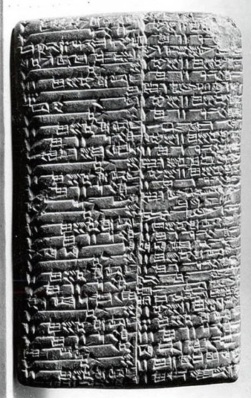 440px-Cuneiform_tablet-_account_of_expenditures,_record_of_deliveries_of_animals_for_the_festival_of_sowing_seed_MET_hb11_217_29a
