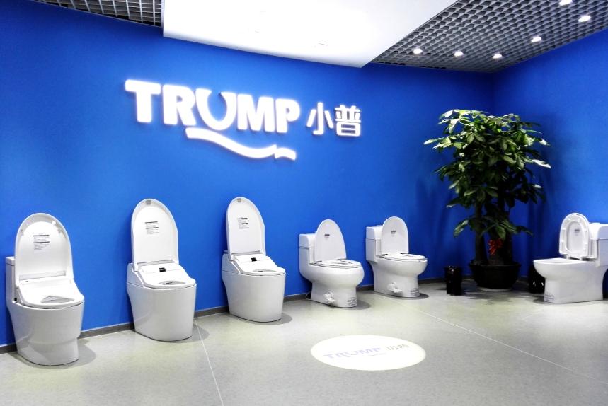 161116-trump-toilet-cr-0343_04_e1dae7a28e8e5ccf1c72854a227f7e87