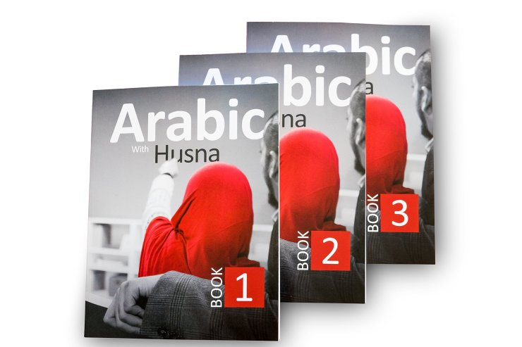 Arabic-with-Husna-1