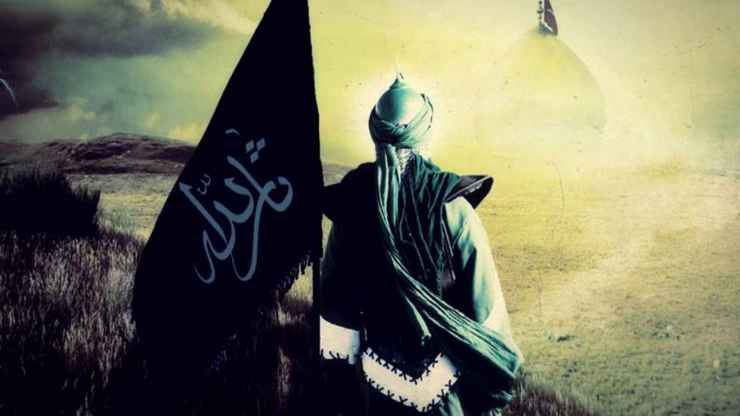 Arrival-of-Imam-Mahdi-How-to-Prepare-for-Him