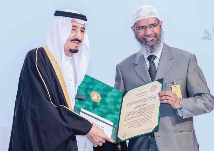 DZN_Saudi_Award