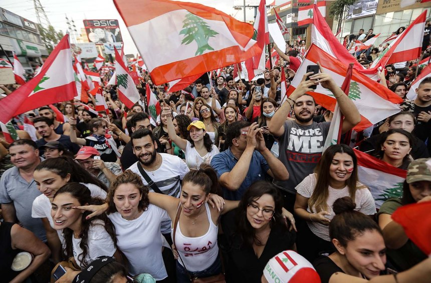 LEBANON-POLITICS-DEMONSTRATION