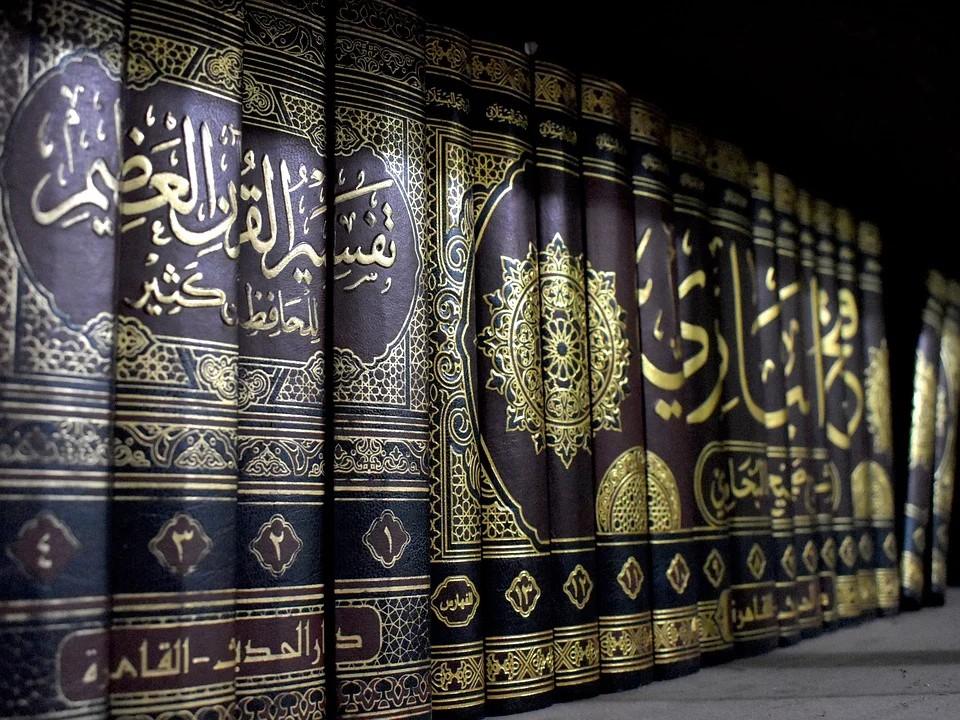 islamic-book-3738793_960_720