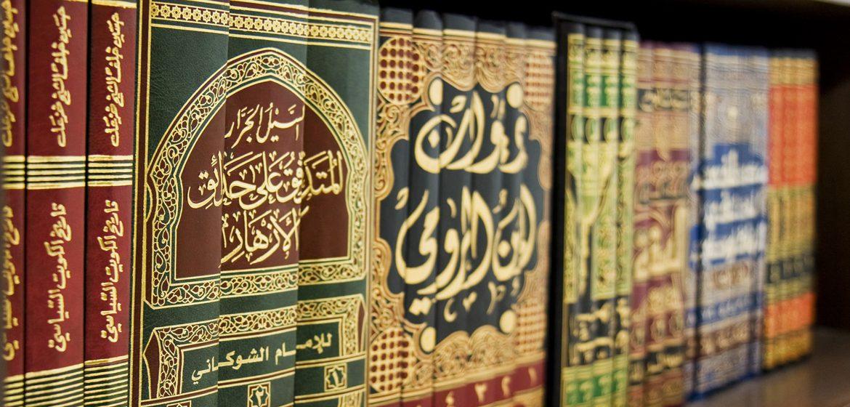 IslamicStudies-1170x560