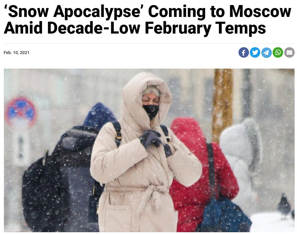 snow_apocalypse