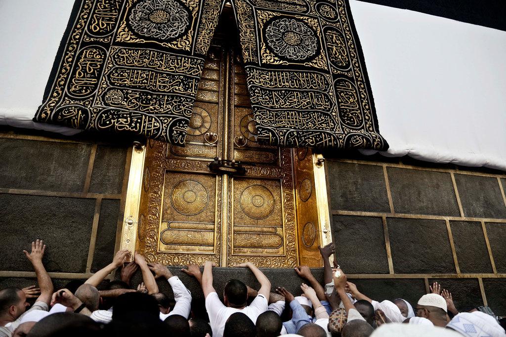 09Glossary-Kaaba-jumbo
