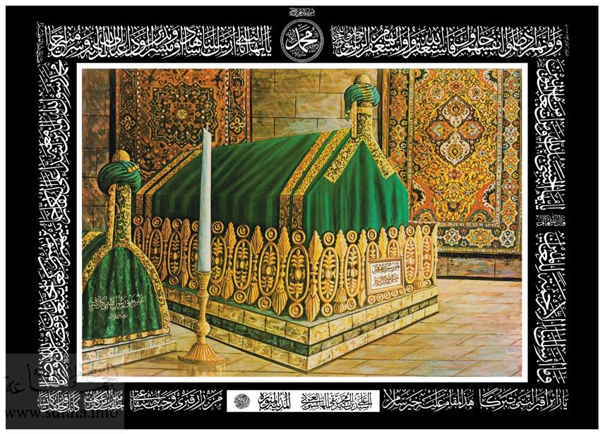 s_Last_Messenger_Muhammad