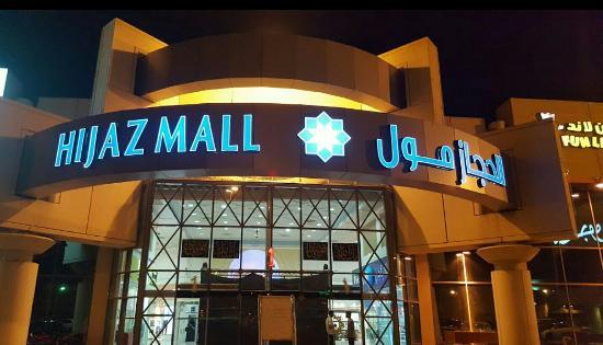souq-al-hijaz